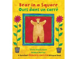 Bear in a Square Book: English-French