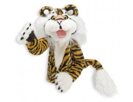 Stripes The Tiger Puppet*