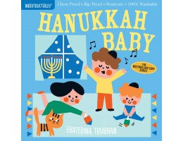 Washable Indestructibles: Hanukkah Baby